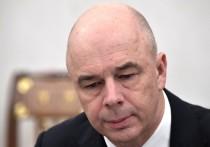 Силуанов раскрыл контрмеры в случае введения санкций США в отношении госдолга