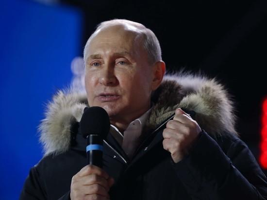 Путин рассказал с чем Россия