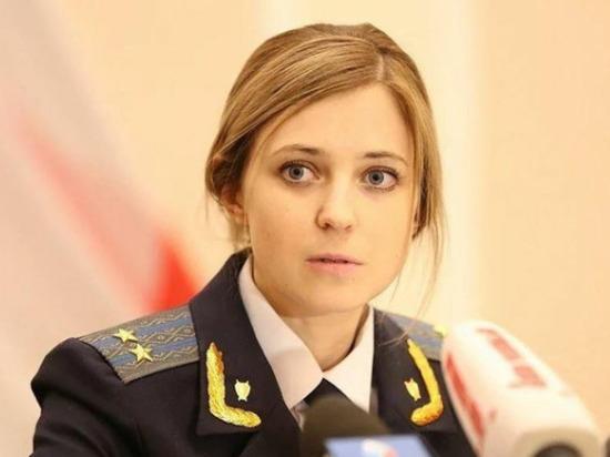 """Политик раскритиковала """"ура-патриотов"""" и националистов"""