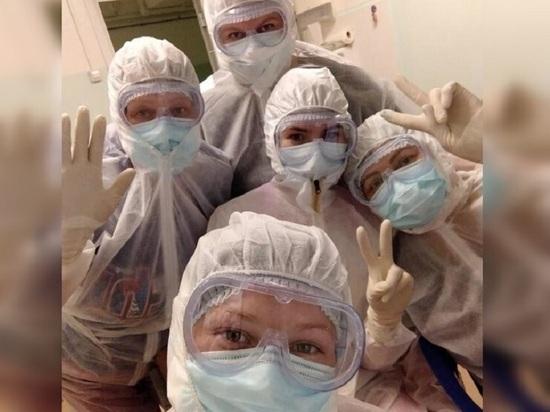 Приведение пугает медиков алейского ковидного госпиталя