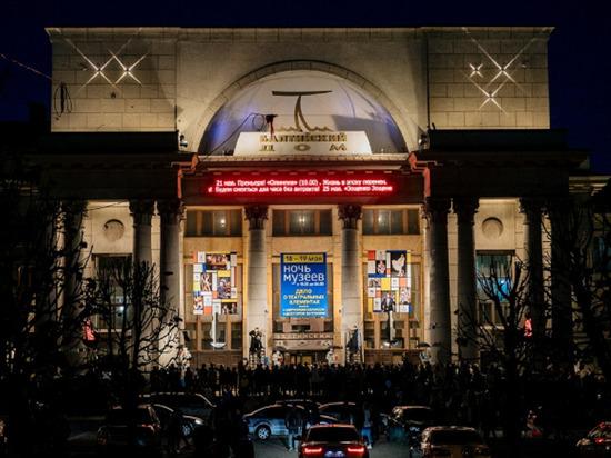 Стало известно, когда в Петербурге пройдет ночь музеев