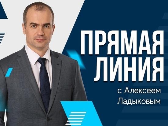 Чебоксарцев приглашают на «прямую линию» с Алексеем Ладыковым