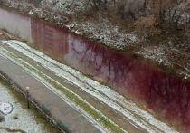 6 ноября прошлого года побагровела кузбасская река