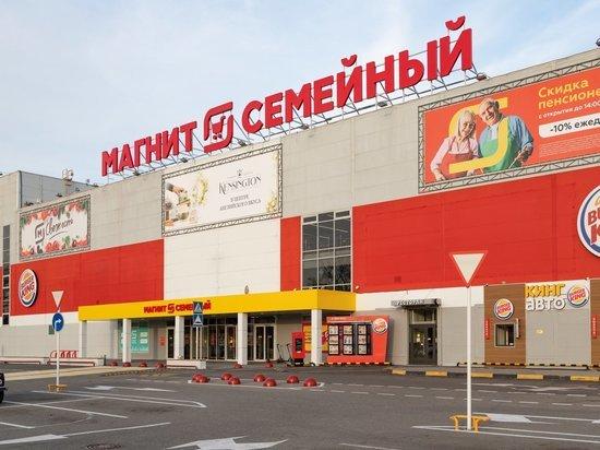 В Дагестан завезут магнит на 2 млрд рублей