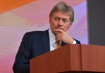 Пресс-секретарь президента России рассказал, как Путин и Байден в дальнейшем могут выяснять отношения