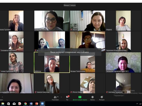 Преподаватели и студенты Астрахани и Актау прошли совместную онлайн-стажировку