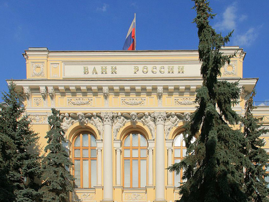 Экономисты объяснили, сможет ли регулятор справиться с инфляцией и поддержать рубль