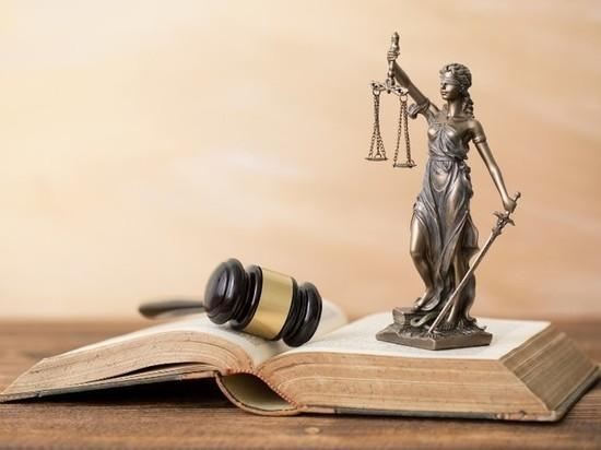 Пресс-службу судов Петербурга обвинили в вымогательстве в крупном размере