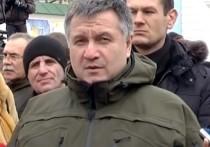 Аваков не исключил новой холодной войны между Россией и Западом