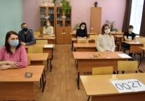 Родители ивановских школьников сели за парты, чтобы написать ЕГЭ по русскому языку