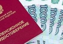 В администрации президента РФ в настоящее время рассматриваются три варианта индексации пенсий работающим пенсионерам