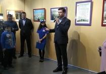 Фотовыставка «Французские прогулки: Пуасси» открылась в Калуге