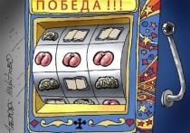 За два месяца до праймериз «Единой России» разгорается скандал из-за купли-продажи мандатов в Курскую облдуму