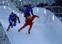 В подмосковном военно-патриотическом парке «Патриот» 20 марта впервые прошел чемпионат России по скоростному спуску на коньках