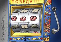 За два месяца до праймериз «Единой России» в соседнем с Воронежем регионе разгорается крупный скандал