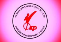 Глава Калмыкии, многократный чемпион мира по кикбоксингу Бату Хасиков стал президентом федерации кикбоксинга России, сообщили официальные СМИ республики