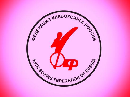 В российском кикбоксинге с приходом калмыка усугубился раскол