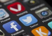 Социальная сеть Twitter может быть заблокирована в России на месяц, если руководство мессенджера откажется выполнять требования российского регулятора