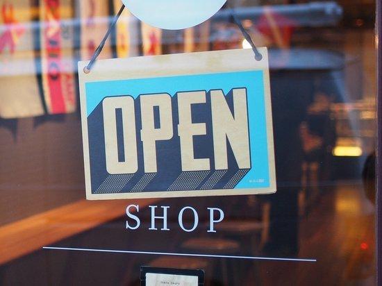 Германия: Где и как будут работать магазины на Пасху 2021 года