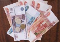 Почти половина саратовцев имеют долги по налогам