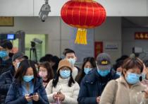Китайские эксперты из совместной группы экспертов ВОЗ и КНР не были уведомлены о публикации на следующей неделе полного отчета об исследовании происхождения COVID-19 до того, как официальный представитель ВОЗ объявил об этом