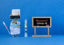 21 марта: в Германии 13.733 новых случаев заражения Covid-19, за сутки 99 новых смертей