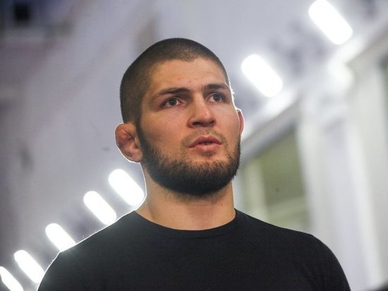 Нурмагомедов признался, что завершил карьеру ради матери