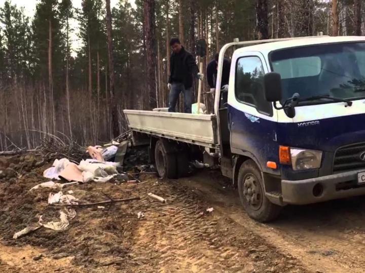 Власти Москвы предложили ужесточить штрафы за незаконные свалки