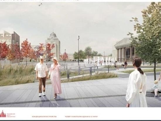 «Горсад» с зонами отдыха в районе Театральной площади проектируют власти Читы