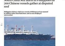 Филиппины обвинили Китай в провокации из-за подошедших 200 судов к коралловому рифу у Палавана