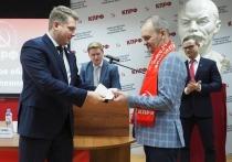Ивачев переизбран лидером свердловских коммунистов
