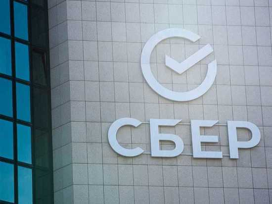 Сбербанк второй год подряд выплатит рекордные для России дивиденды