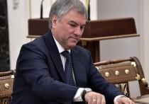Спикер Госдумы Вячеслав Володин заявил, что Черногория не готова к приему туристов