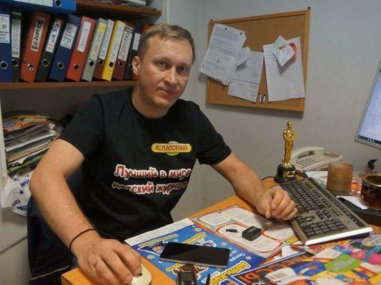 «Матерый» журналист приедет в Псков на Неделю детской книги