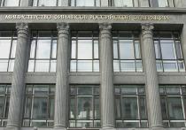 Минфин РФ предупредил о возросших рисках ареста российских активов и счетов в США и Западной Европе