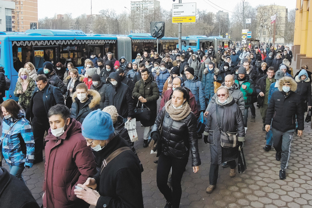 """Закрытие участка """"оранжевой"""" ветки метро поменяло привычки пассажиров"""
