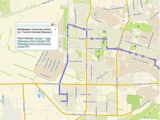 Власти Барнаула решили протестировать новую схему автобуса №6