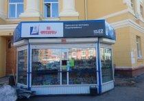 В Иркутске объявлен мораторий на снос павильонов и киосков