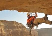 """Издание National Geographic выпустило материал под названием: """"Дерзкая спасательная миссия приводит к находкам Свитков Мертвого моря и другим редким артефактам"""""""