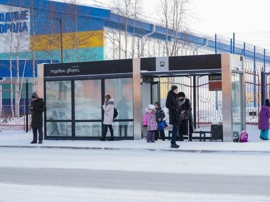Жители Салехарда выбрали адреса для размещения новых теплых остановок