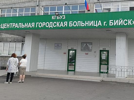 Сергея Ковязина назначили главврачом бийской ЦРБ