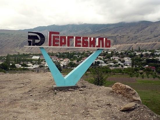 В Гергебельском районе Дагестана отравились дети