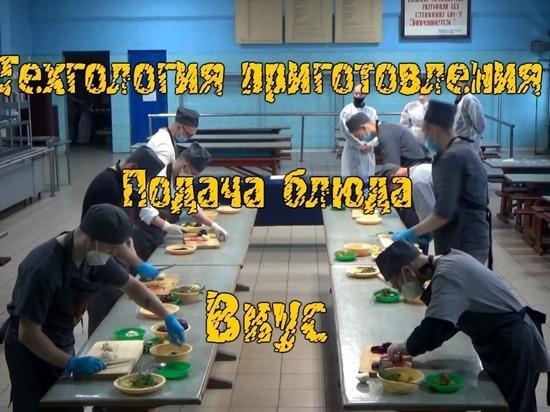 Кулинарная битва: карельские заключенные состязались в приготовлении винегрета