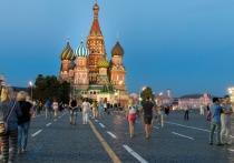 В Кремле заявили, что Евросоюз не является близким партнером России
