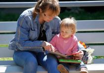 Московским семьям с детьми предложили одно из двух пособий
