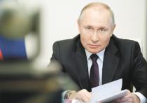 «Путин — убийца