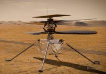 NASA сообщило о плане запуска на Марсе вертолета Ingenuity Mars  - это произойдет после 8 апреля. Вертолет несет с собой кусочек истории: к кабелю под солнечной  батареей прикреплен кусочек ткани от аэроплана братьев Райт, знаменитых конструкторов и авиаторов, совершивших первый управляемый полет с двигателем в 1903 году.