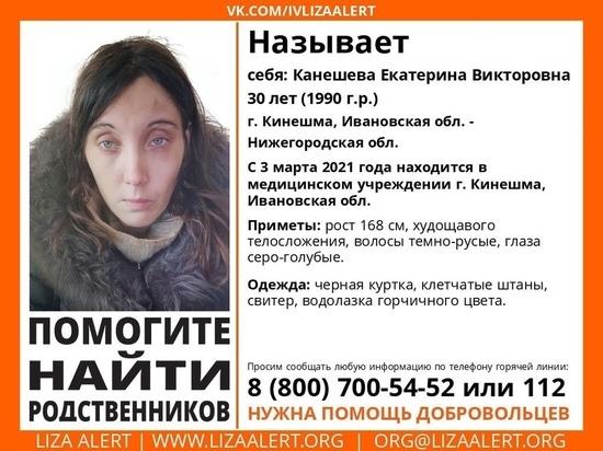 В Ивановской области ищут родственников женщины, лежащей в больнице