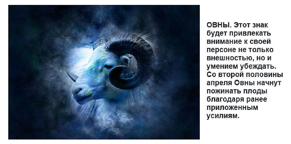 Василиса Володина: эти знаки в апреле подстерегает опасность