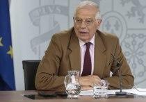 Глава евродипломатии Боррель назвал Россию «опасным соседом»